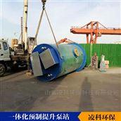 智能型一体化提升泵站