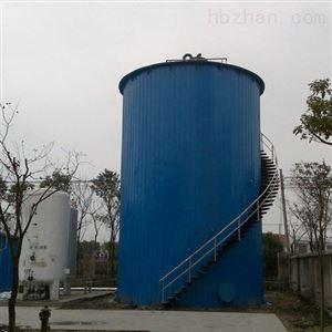 厌氧塔高浓度污水处理设备