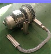 工业吹水风刀旋涡气泵