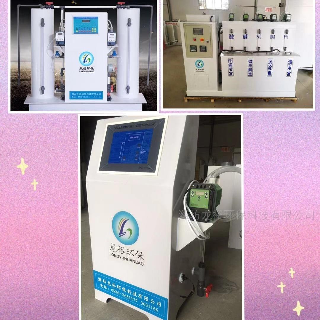 口腔门诊废水处理设备价格-许昌