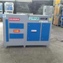 黑龙江黑河UV光氧活性炭净化器