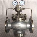 YK43F不锈钢气体减压阀