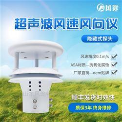 FT-WQX2超声波传感器厂家排名