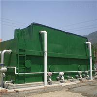 河湖水处理设备一体化净水器厂家