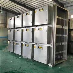 KT低温等离子油烟净化设备