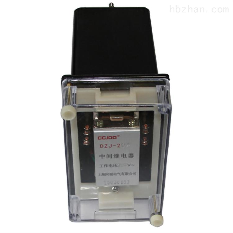 DZJ-218中间继电器