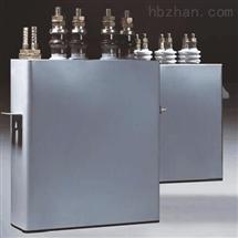 BFM6.3-16-1GW高壓并聯電容器