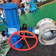 煤化工厂耐磨卸灰偏心半球阀