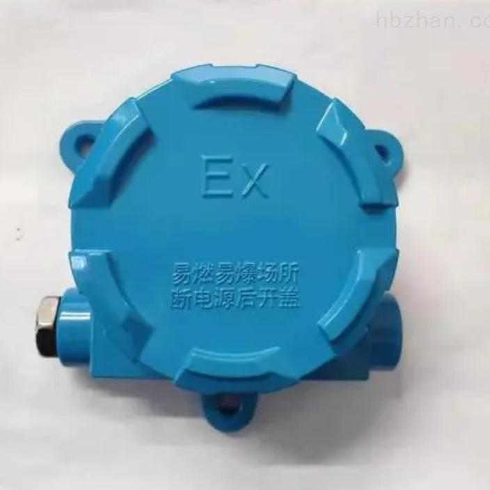 YZH-KV型电子振动开关