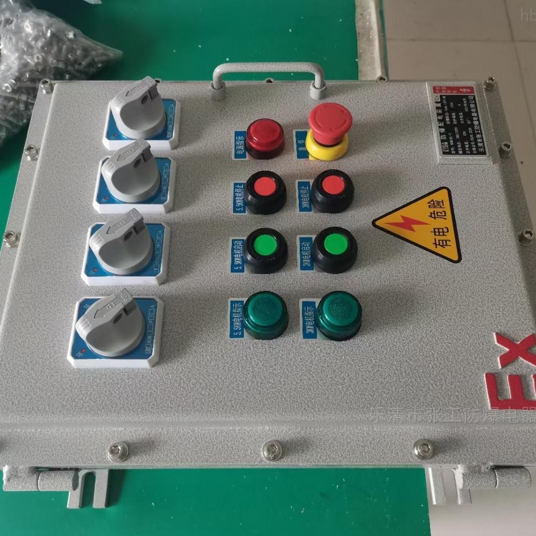 油泵防爆控制箱