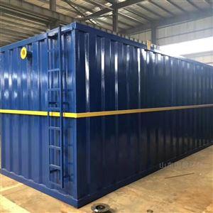 水产养殖污水处理设备MBR一体化