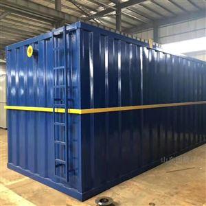 HTDM地埋式一体化污水处理医院废水设备