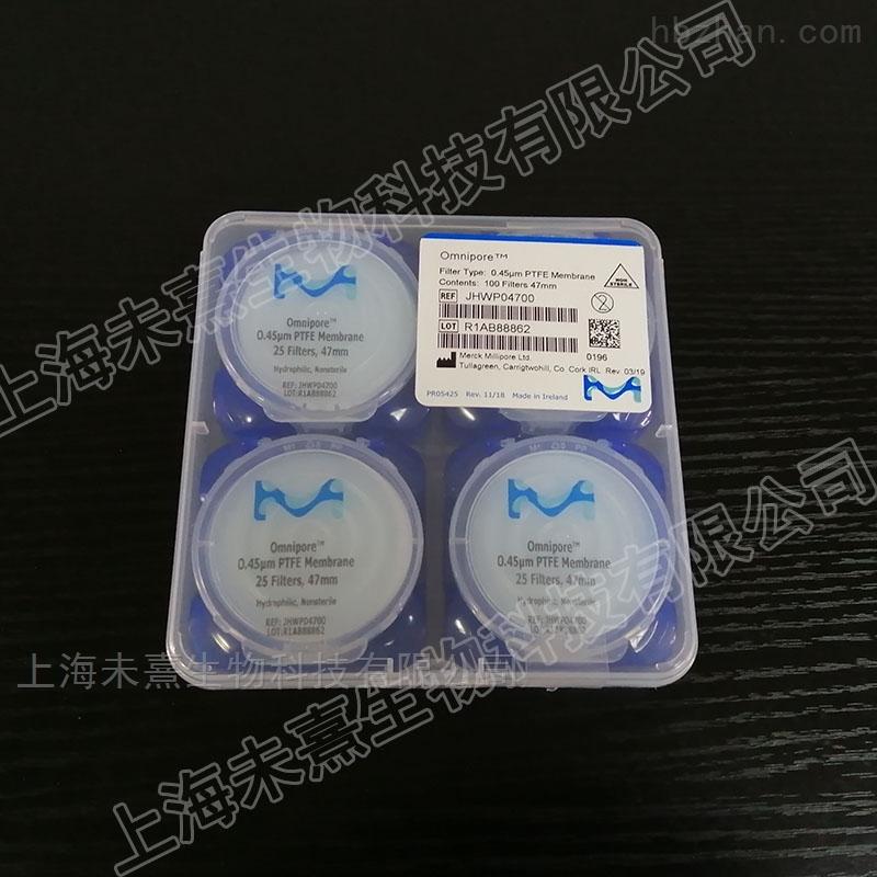 默克millipore孔径0.45um*PTFE滤膜