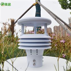 FT-WQX5五要素气象仪