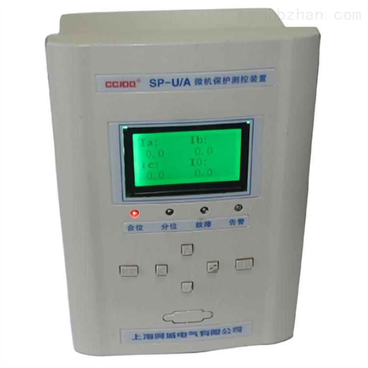 SP-U-V微机保护测控装置