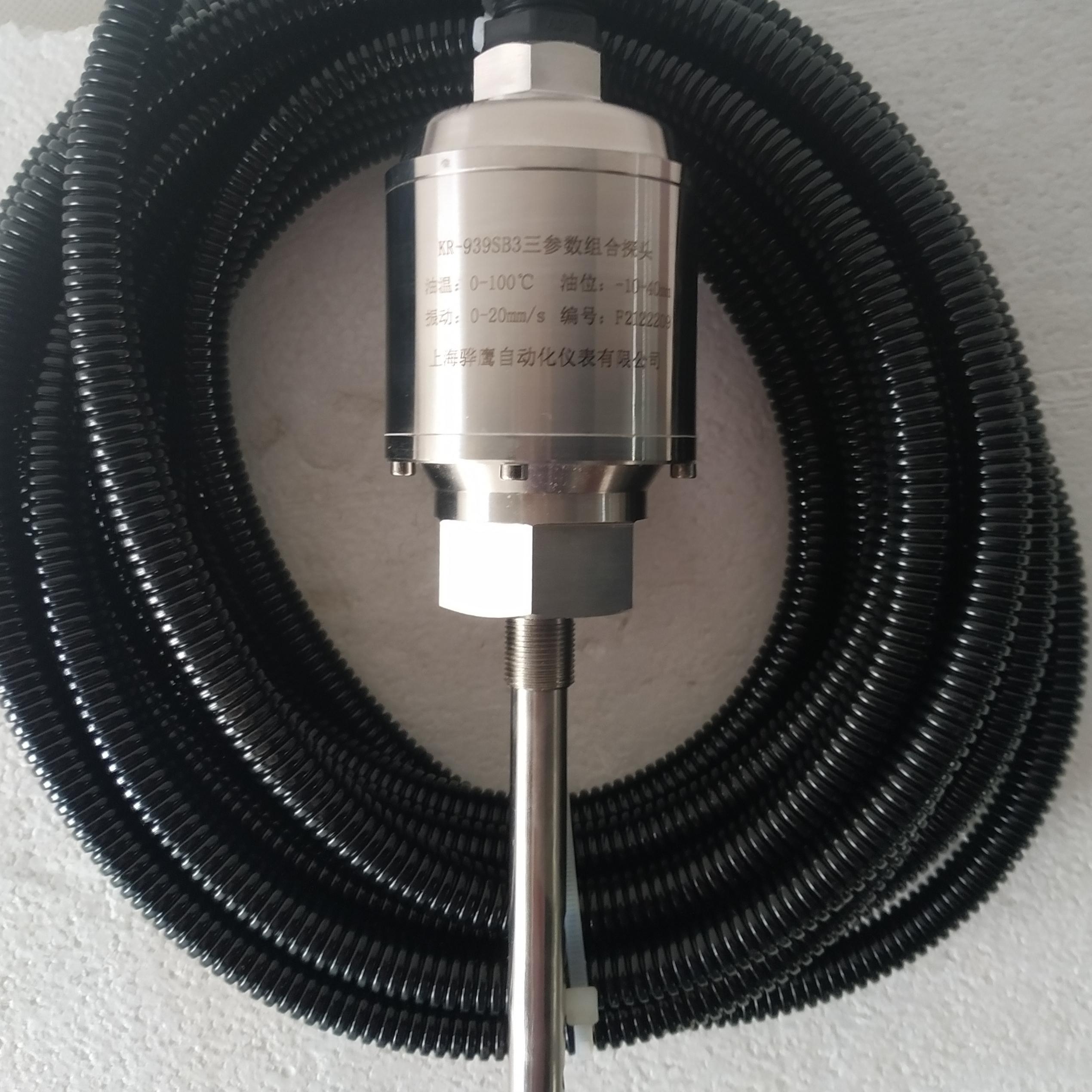 SWZT-3A/092三参数组合探头传感器