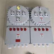 带漏电保护防爆电伴热带配电箱