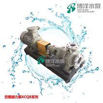 可空载不锈钢磁力驱动泵