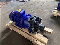 CQF型工程塑料磁力驱动泵