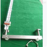 UHF-1000-25优质浮标液位计