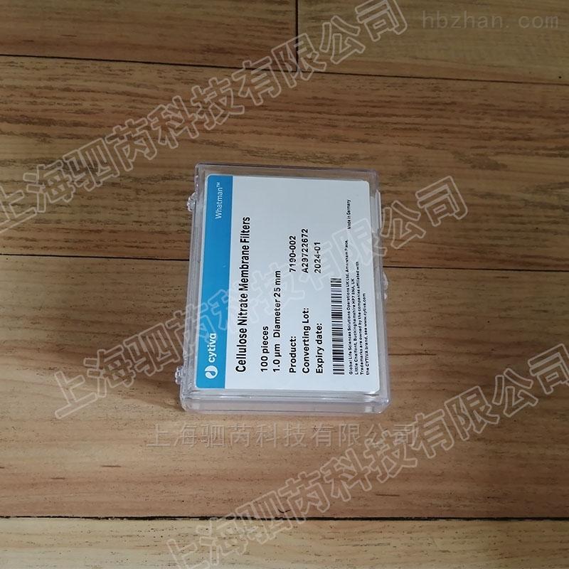 英国沃特曼1.0um白色光滑硝酸纤维素膜