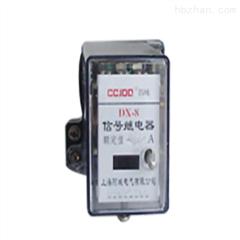 DX-8G信号继电器