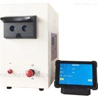 1601A/NS-1暗视力检测仪