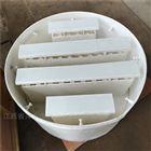 塑料槽盘式液体分布器