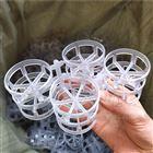 苯酚丙酮装置用塑料鲍尔环