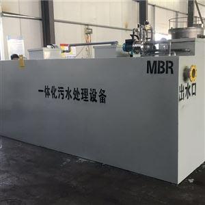 MBR一体化污水处理设备养猪场污水