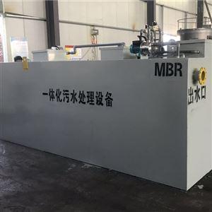 MBR一级A中水回用设备地埋一体化