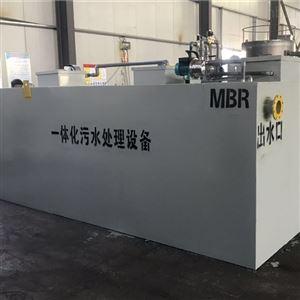农村养殖污水处理设备MBR一体化设备