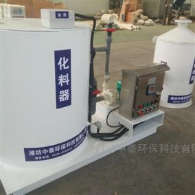 微腐蚀性药剂溶解化料器