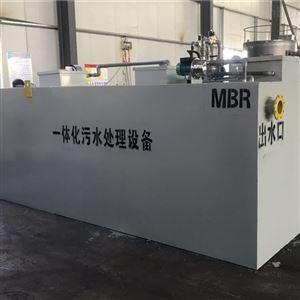 长沙养殖污水处理MBR一体化设备