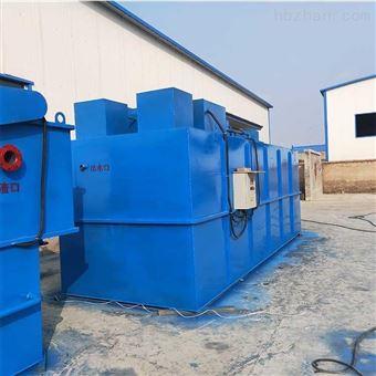 CY-FQ-002印染污水处理设备
