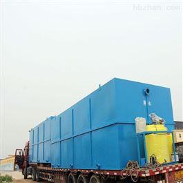 CY-FQ-005一体化养殖污水处理设备