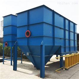 CY-FQ-001电镀废水处理设备