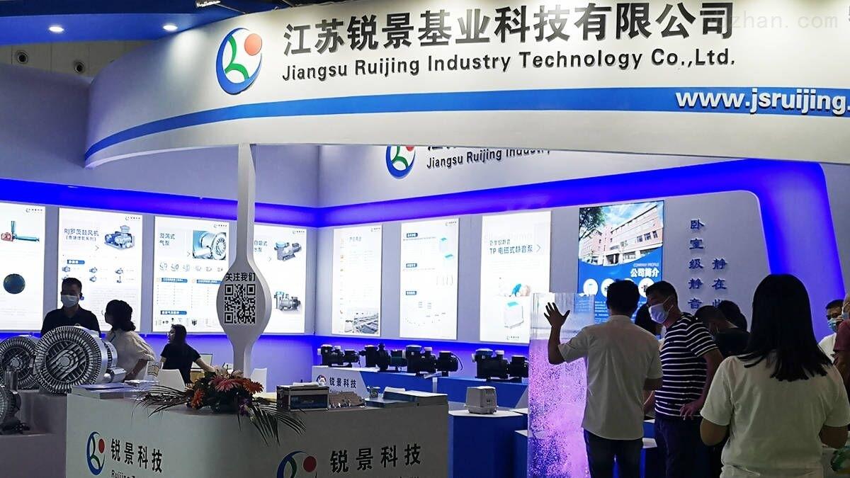 江苏锐景基业科技有限公司亮相成都环保展