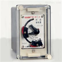 DS-31時間繼電器