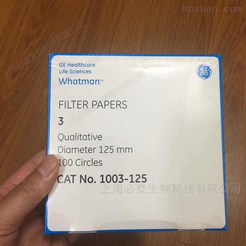 Whatman 6um125mm定性滤纸Grade3