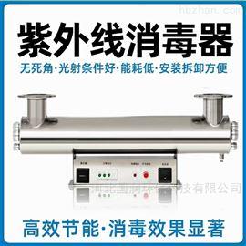 GR-UV120-7工程饮用水紫外线消毒器厂家直销