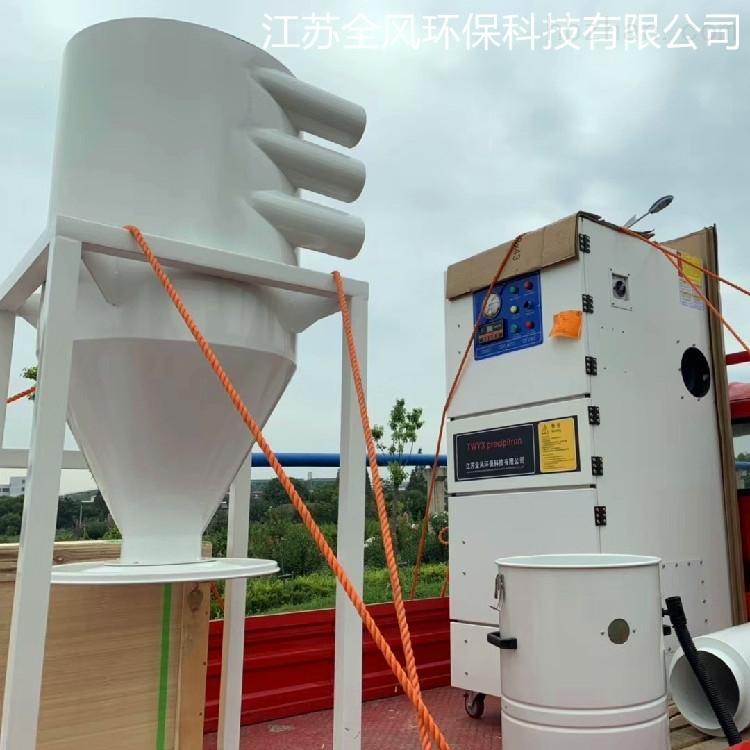 供应金属磨床工业吸尘器