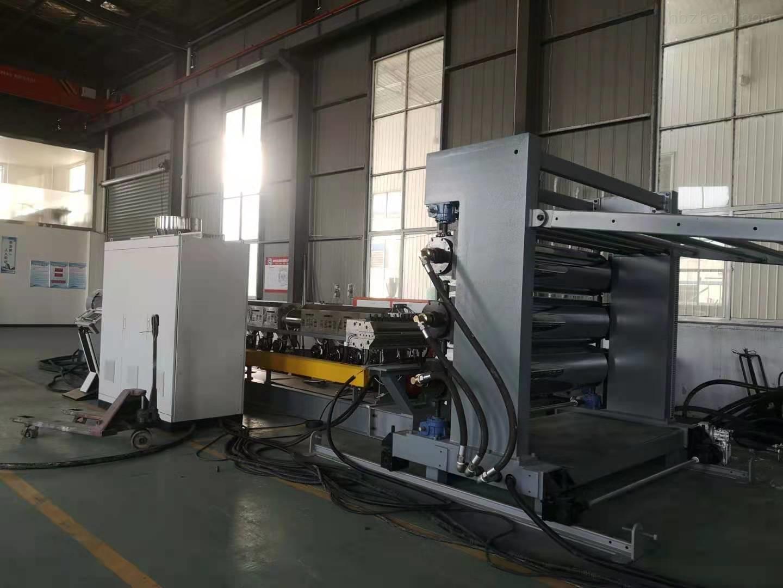 EPDM片材材料生产设备(图)