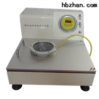 ZKY-25防水卷材真空試驗裝置計量校準
