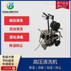 GY-BX200台山便携多功能高压清洗机设备厂家