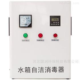WTS-2A北京居民供水自洁消毒器