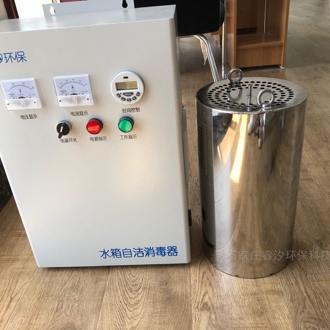 扬州市内置式水箱自洁消毒器