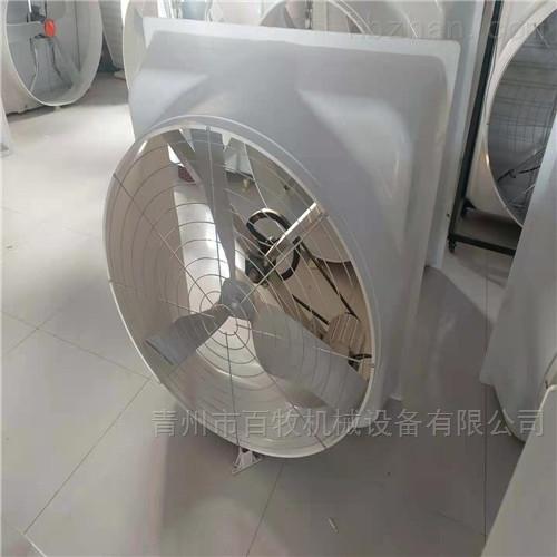 玻璃钢风机排风扇供应厂家
