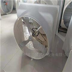 玻璃钢负压风机排风扇