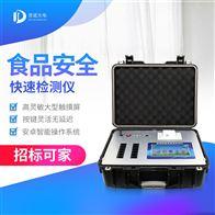 JD-G1200家用食品安全快速检测仪品牌